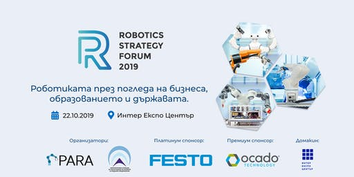 Robotics Strategy Forum 2019