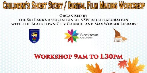 Digital Short Story Film Making Workshop
