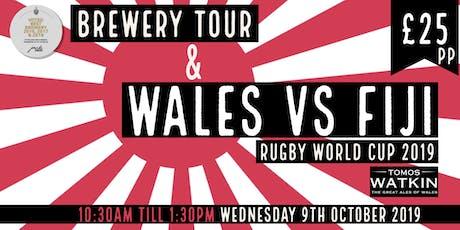Wales v Fiji + Mini Brewery Tour tickets