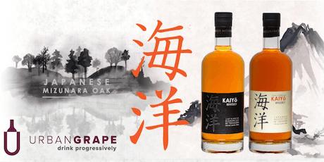 The Art of Japanese Whisky: Distilling, Blending & Aging tickets