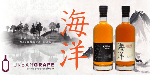 The Art of Japanese Whisky: Distilling, Blending & Aging