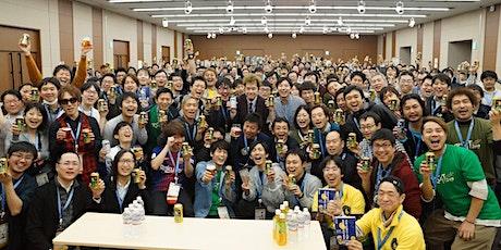 Regional Scrum Gathering Tokyo 2020 tickets