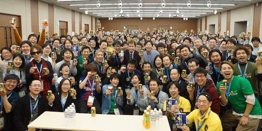 Regional Scrum Gathering Tokyo 2020