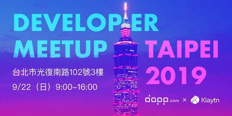 Developer Meetup Taipei 2019 tickets