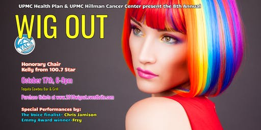 8th Annual WIG OUT