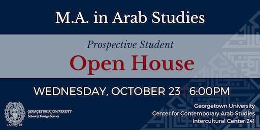 MAAS Prospective Student Open House