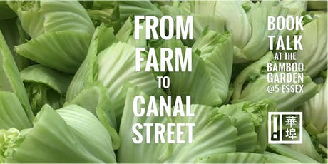 FROM FARM TO CANAL STREET Book Talk w/author Valerie Imbruce tickets