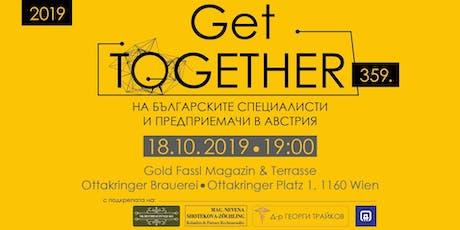 GetTogether359 - среща на българските специалисти и предприемачи във Виена Tickets