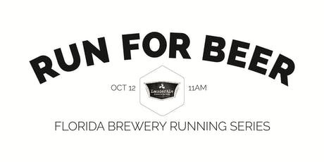 Beer Run - LauderAle Brewery | Part of the 2019-2020 Florida Brewery Running Series tickets