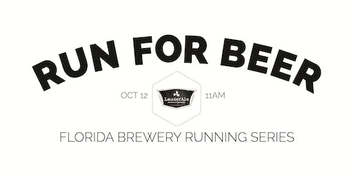 Beer Run - LauderAle Brewery | Part of the 2019-2020 Florida Brewery Running Series