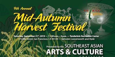 9th Annual Mid Autumn Harvest Festival