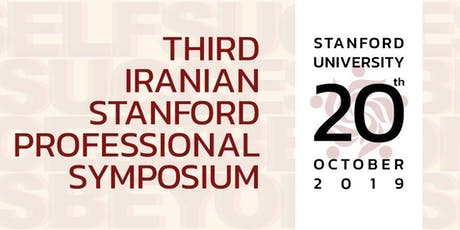 Third Iranian Stanford Professional Symposium (ISPS2019) billets