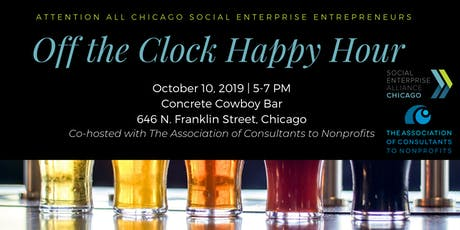 """SEA Chicago """"Off the Clock Happy Hour"""" October 2019 tickets"""