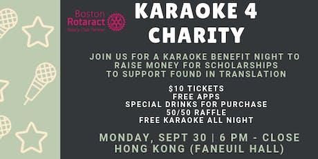 Karaoke 4 Charity with Boston Rotaract tickets