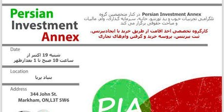 The 7th Persian Investment Annex Seminar tickets
