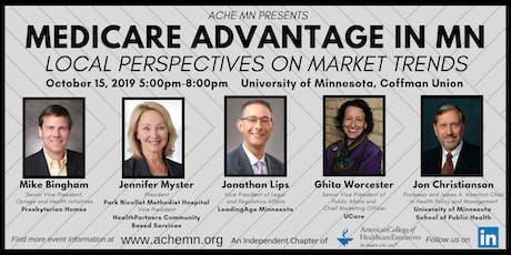 Medicare Advantage in Minnesota tickets
