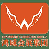 Guangdong Grandeur International Exhibition Group