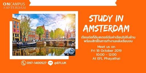 Study in Amsterdam 2020