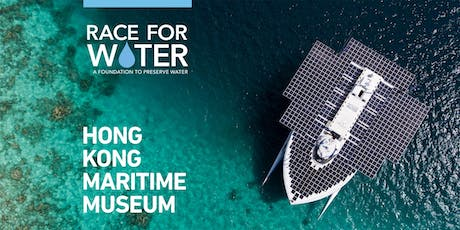 Race for Water Odyssey - Hong Kong Stopover tickets