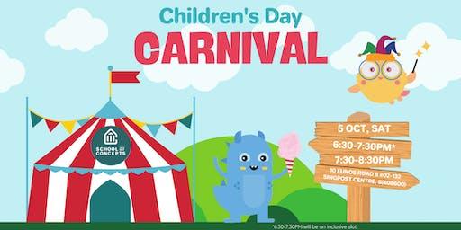 Children's Day Carnival