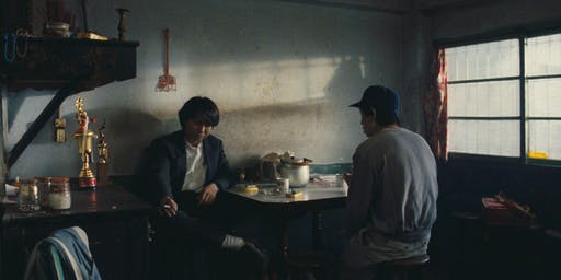 Taipei Story (1985)