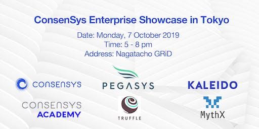 ConsenSys Enterprise Ethereum Blockchain Showcase in Tokyo