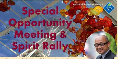 Spirit Rally After Party Dinner tickets