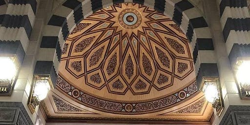Only the best for the Haram: The chamber of the Prophet as an inspiration for art and architecture during the Mamluk period