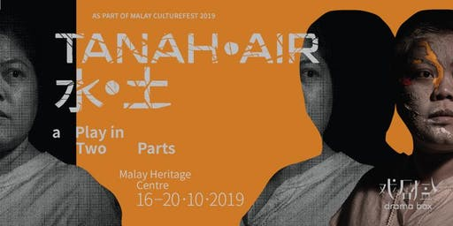 Tanah•Air 水•土: A Play In Two Parts