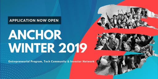 Anchor Taiwan | Innovation Sprint & Entrepreneurial Residency