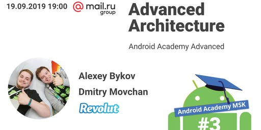 Android Academy MSK #3: Advanced Architecture