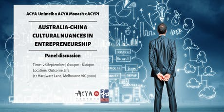 Australia-China Cultural Nuances In Entrepreneurship tickets