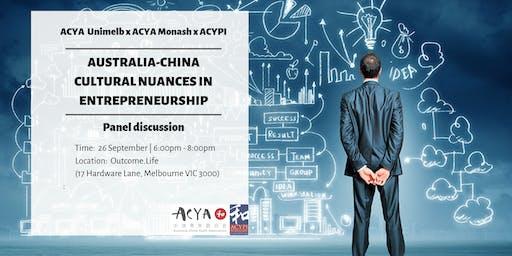 Australia-China Cultural Nuances In Entrepreneurship