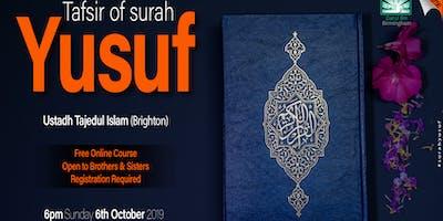 Tafsir of Surah Yusuf