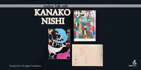 Author Talk with Kanako Nishi tickets