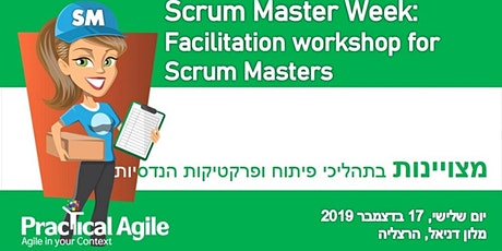Scrum Master week: Facilitation workshop for Scrum Masters - December 17th, 2019 tickets