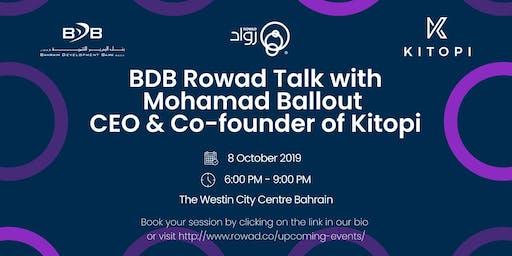 BDB Rowad Talk featuring Kitopi