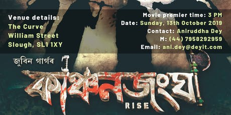 Kanchanjangha Movie tickets