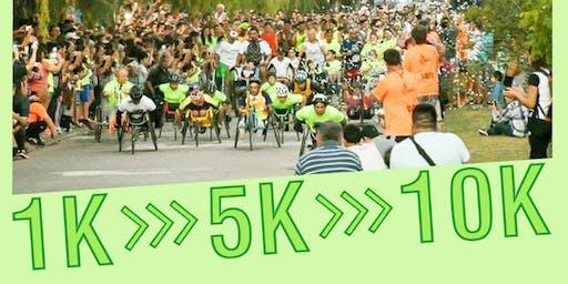 2da. Edición - Maratón - Espiral Se Mueve