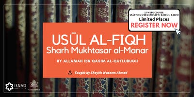 Usūl al-Fiqh Sharh Mukhtasar al-Manar (Wednesday 25th September | 8PM)