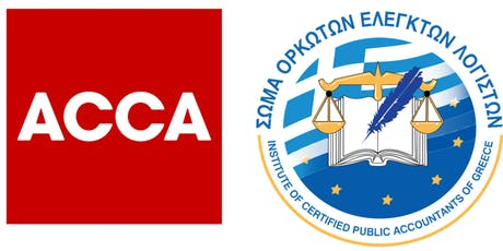 Launch invitation: ACCA & SOEL's IFRS Certificate in the Greek language tickets