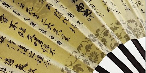 Chinese Language Courses