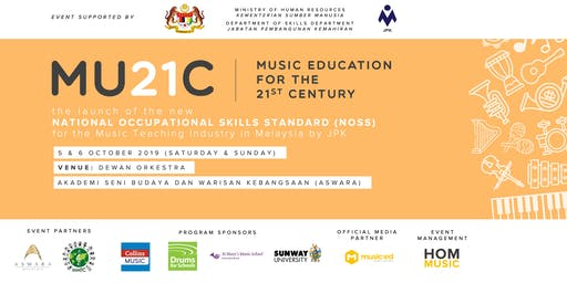 MU21C: Music Education for the 21st Century | a Two-Day Conference