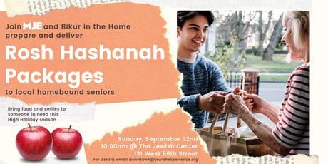 Rosh Hashanah Package Delivery tickets