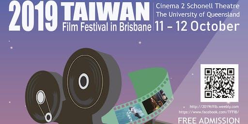 2019 Taiwan Film Festival in Brisbane