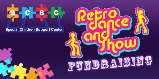 Retro Dance Fundraising Special Children Support Center Foundation