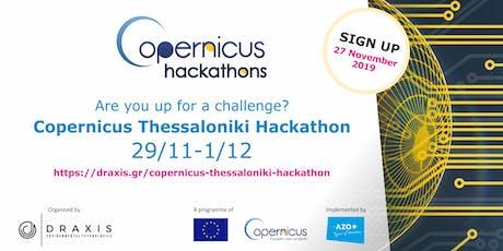 Copernicus Thessaloniki Hackathon tickets