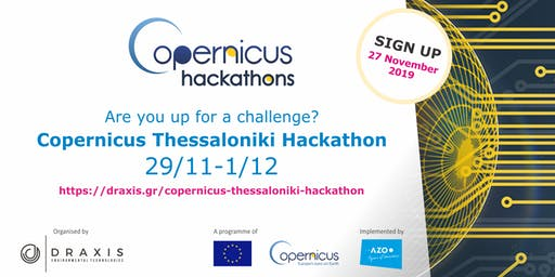 Copernicus Thessaloniki Hackathon