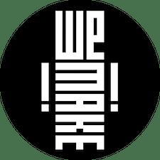 WeMake   makerspace fablab logo