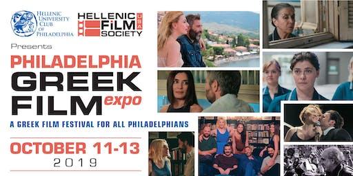 HUC and HFS Present: The Philadelphia Greek Film Expo
